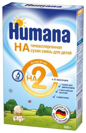 Молочная смесь  HA 2 с 6 месяцев, 300 г Humana