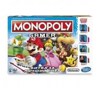 Настольная игра  Монополия. Геймер Monopoly