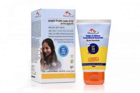 Натуральное солнцезащитное молочко для лица SPF 30 60 мл Mommy Care