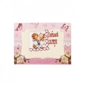 Полотенце махровое в подарочной упаковке Любимой сестре 40x70 Dream Time