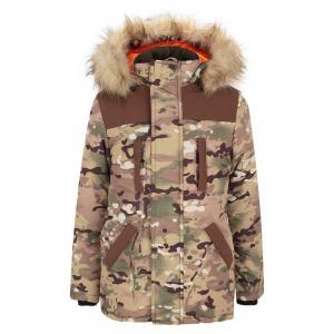 Куртка  Милитари, цвет: зеленый Ursindo