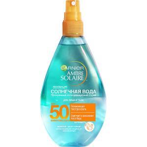 Спрей для тела  Ambre Solaire Солнечная вода SPF 50 , 150 мл Garnier