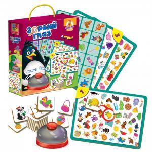 Настольная игра со звонком Зоркий глаз Vladi toys