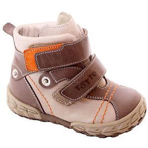 Ботинки Тотто. Цвет: бежевый/коричневый