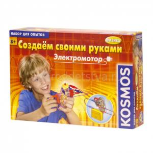 Набор Создаем своими руками Электромотор Kosmos