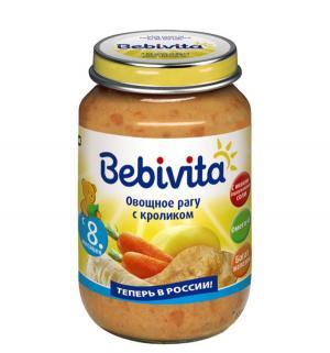 Пюре  овощное рагу с кроликом 8 месяцев, 190 г Bebivita