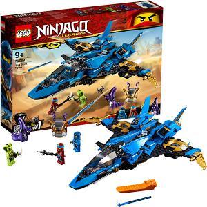 Конструктор  Ninjago 70668: Штормовой истребитель Джея LEGO