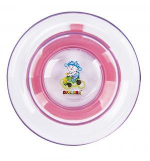 Набор посуды , цвет: розовый Бусинка