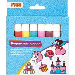 Витражные краски  Принцессы Color Puppy. Цвет: разноцветный
