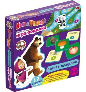 Игра-ходилка  Речка с загадками Маша и Медведь