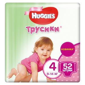Трусики-подгузники  Pants 4 для девочек (9-14 кг) 52 шт. Huggies