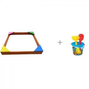Песочница малая без крыши и набор для игры в песочнице Полесье Ранний старт