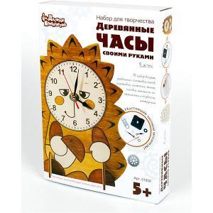 Набор для творчества. Деревянные часы своими руками. Ёжик Десятое королевство