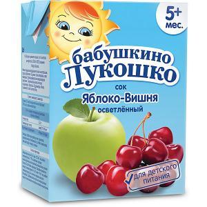 Сок  яблоко вишня осветлённый, с 5 мес, 200 мл х 18 шт Бабушкино Лукошко
