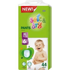 Детские трусики-подгузники  Soft&Dry XL (18+ кг) 44 шт Helen Harper. Цвет: разноцветный