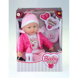 Кукла ABtoys Baby boutique, 40 см, с бутылочкой Dimian