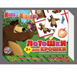 Настольная игра  Лотошки для крошки Маша и Медведь
