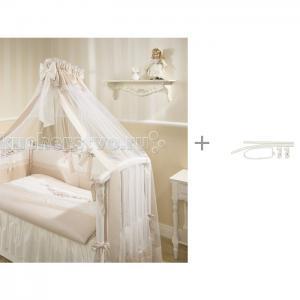 Балдахин для кроватки  Эстель и Держатель Globex Опора (длинная) Perina