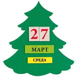 Стигисы Стигис-календарь STIGIS