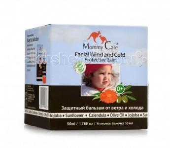 Бальзам для защиты от ветра и холода 50 мл Mommy Care