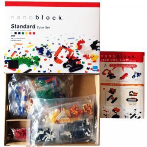 Конструктор  Свободный Набор цветных кирпичиков Nanoblock