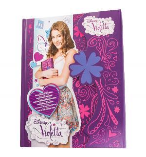 Violetta, Дневник с магнитным замком
