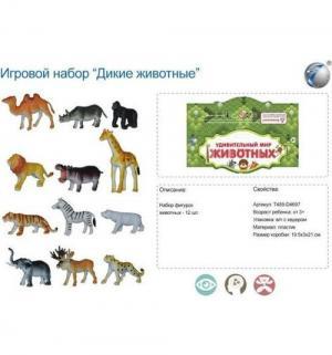Набор  Дикие животные 12 шт Shantou Gepai