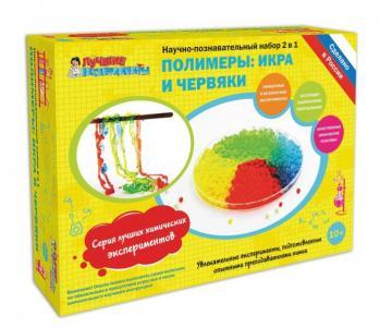Супер профессор серия лучших химических экспериментов Полимеры: икра и червяки Qiddycome