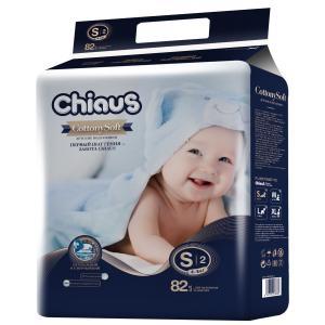 Подгузники  Cottony Soft (4-8 кг) шт. Chiaus
