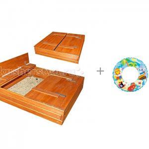 Песочница Ладушки и надувной круг для плавания Intex Морской мир 61 см Росинка