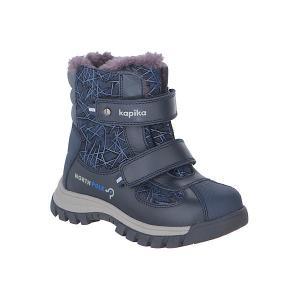 Утепленные ботинки Kapika. Цвет: синий