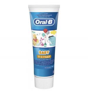 Зубная паста  Pro-Expert Stages ягодный взрыв, от 3 лет, 75 мл Oral-B
