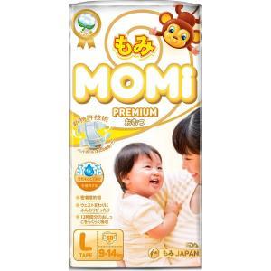 Подгузники  Premium (9-14 кг) 50 шт. Momi