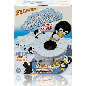 Настольная игра  Помоги пингвиненку Zilmer