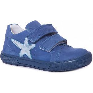 Кроссовки Dandino. Цвет: синий