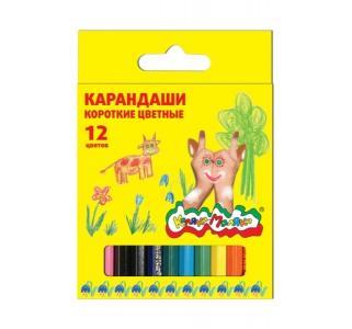 Карандаши цветные  шестигранные 12 цв. Каляка-Маляка