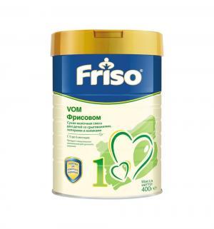 Молочная смесь  Фрисовом 1 0-6 месяцев, 400 г Friso