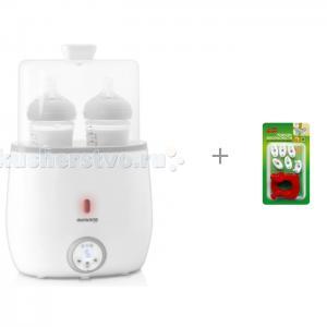 Подогреватель-стерилизатор Warmy Twin с набором блокирующих устройств Baby Safety Miniland