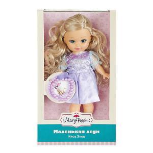 Кукла  Мисс Очарование. Элиза, 25 см Mary Poppins. Цвет: лиловый