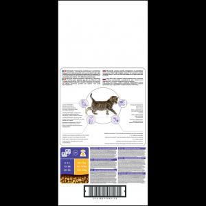 Сухой корм  Optistart для котят, курица, 10кг Pro Plan