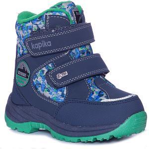 Утепленные ботинки Kapika. Цвет: синий/зеленый