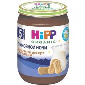 Пюре  Спокойной ночи молочный десерт с печеньем 5 месяцев, 190 г Hipp