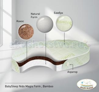 Матрас  Form Bamboo 125x75 см Babysleep
