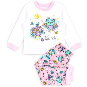 Пижама лонгслив/брюки  Совушки Веселый малыш