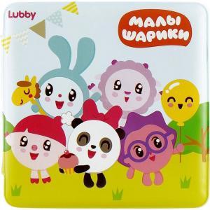 Книжка-игрушка  Малышарики Lubby