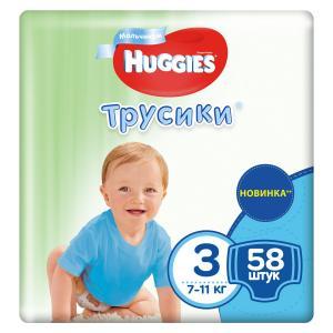 Трусики-подгузники  Pants 3 для мальчиков (7-11 кг) 58 шт. Huggies