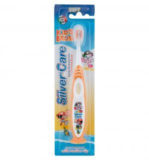 Зубная щетка  Kids Brush мягкая, цвет: оранжевый Silver Care
