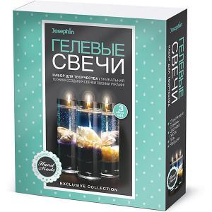 Набор для создания гелевых свечей Josephin с ракушками, № 5 Josephine. Цвет: разноцветный
