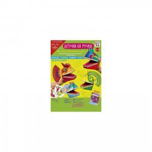 Набор игровой для творчества  - Штучки на ручки 4 динозавра Мила и Феля