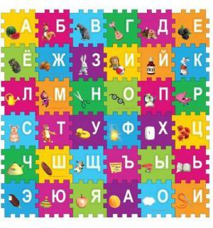 С вырезанными буквами Маша и Медведь
